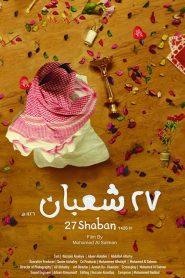 27 Shaban