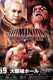 NJPW Dominion 6.9 in Osaka-jō Hall