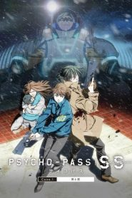 PSYCHO-PASS Sinners of the System: Case.1 – Crime and Punishment