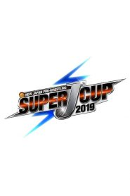 NJPW Super J-Cup 2019: Night 1
