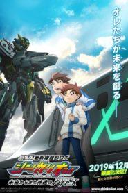 Transformable Shinkansen Robot Shinkalion Movie