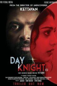 Day Knight